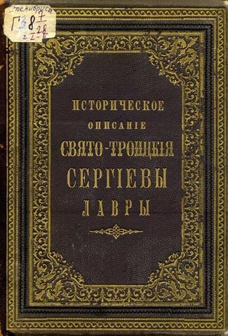 Савелов058