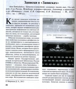 Библ052