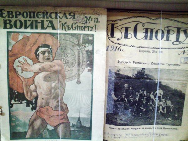 журналы1