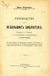 Библ029