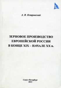 Полка230