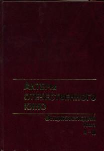 КП045