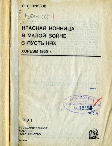 ИКП039