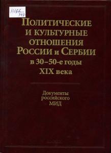 КП052