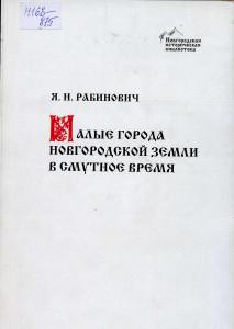 КП093