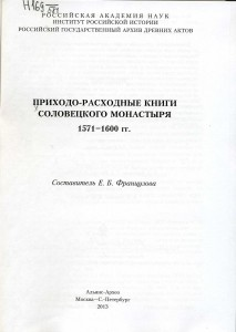 КП110