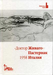 Полка059