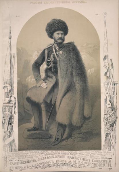 Timm,_Vasilii_Fedorovich._General-Adiutant_Kniaz'_Bariatinskii,_A._I