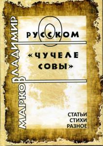 Полка058