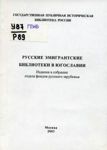 ЭР015