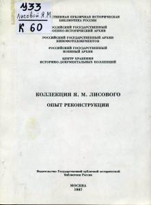 ЭР014