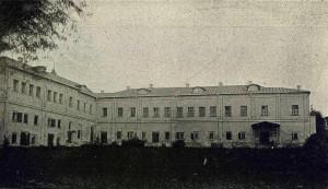 Палаты Украинцева 1873