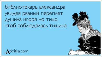 atkritka_1399305493_846