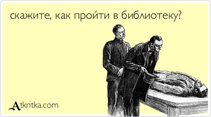 atkritka_1267558584_51