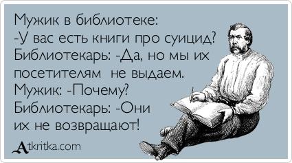 atkritka_1355576033_94