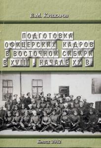 Полка072