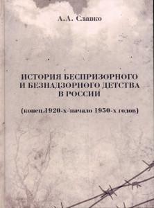 Полка070