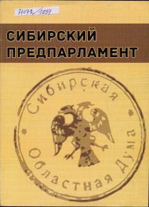 КП198