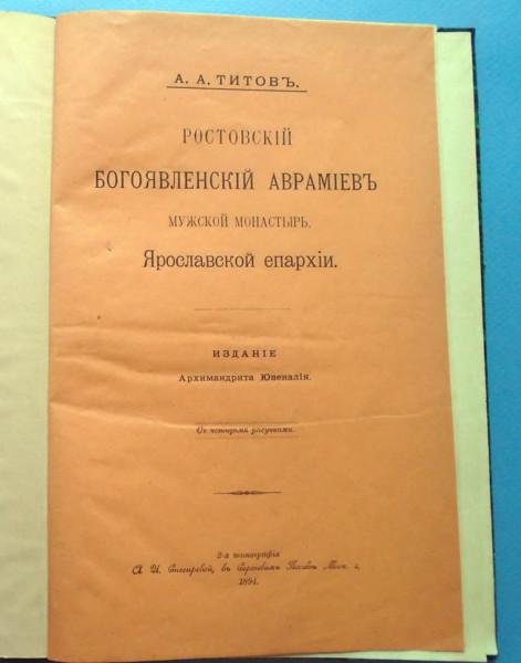 DSC01151