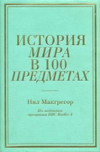 Полка060