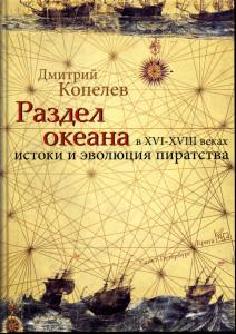 Полка045