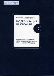 КП236