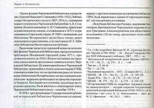 статья008