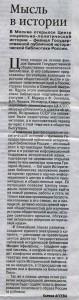 статья001