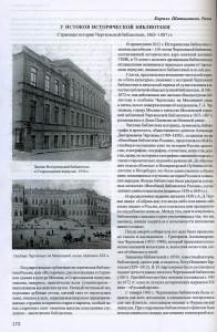 статья002