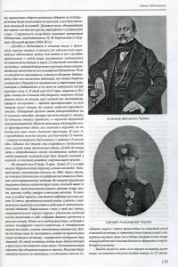 статья003