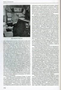 статья004