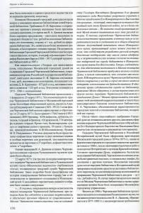 статья006