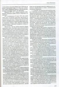 статья007