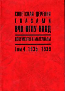 Полка026