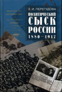 Полка027