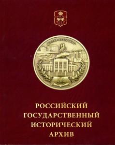 Полка044