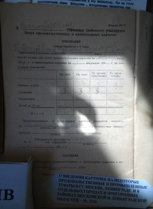 DSC04064.JPG