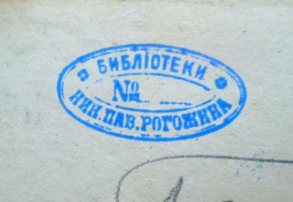 DSC04915.JPG