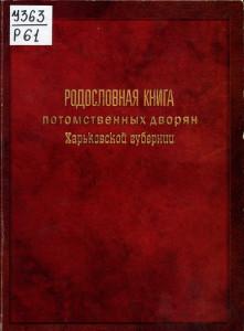 Полка034