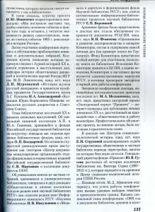чт006.jpg