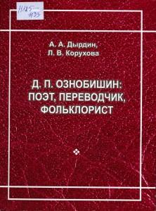 Плк166.jpg