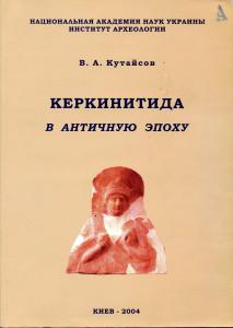 Полка082
