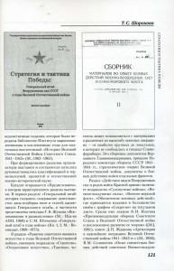cspi002.jpg