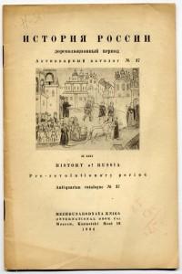 никольская15.jpg