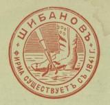 никольская 8.jpg