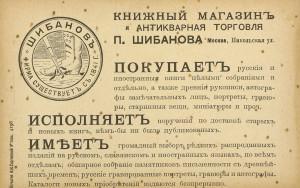 никольская 12.jpg