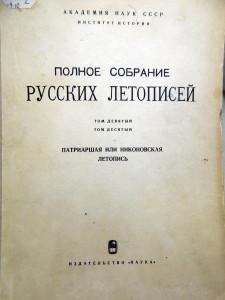 DSCN2769.JPG