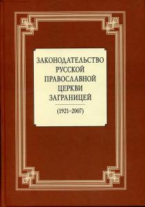 Полка066