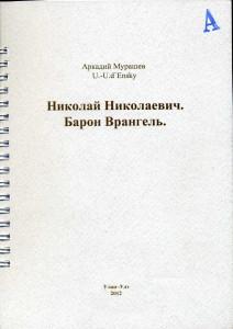 Полка069