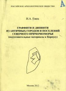 Полка098